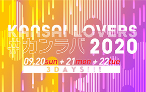 KANSAI LOVERS