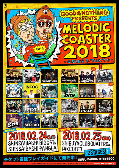 0224MELODIC(NEW)