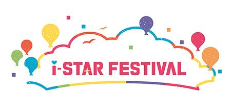 iSTARFES_logo
