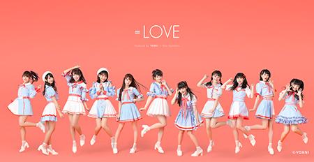 0413=LOVE