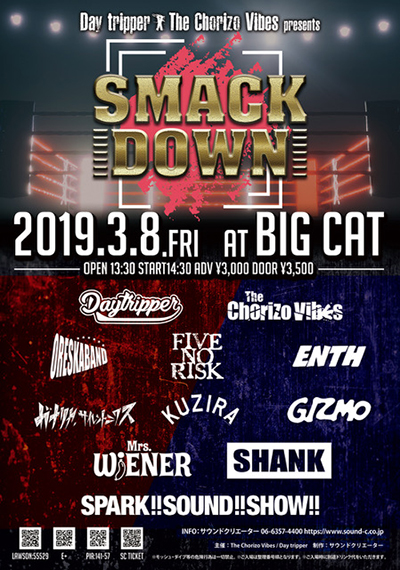 0308SMACK-DOWN