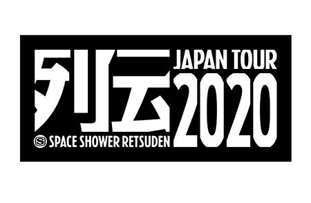 0305列伝ロゴ